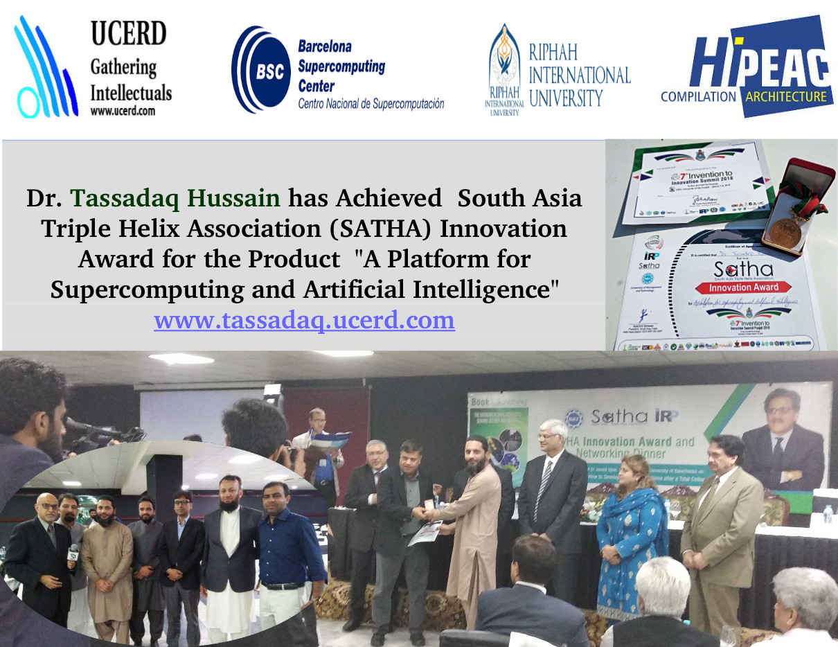 SATHA innovation Award 2018 is given to Project A Supercomputing Platform For Artificial Intelligence